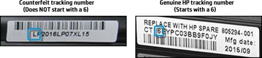 Поддельные и подлинные наклейки HP с номерами для отслеживания