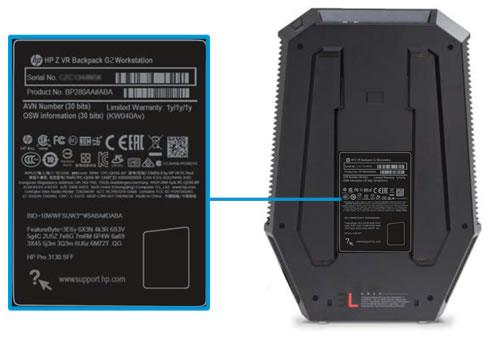 Расположение сервисной наклейки, на которой указаны серийный номер и код продукта