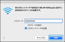 Wi-Fi Direct プリンタ名を一覧から選択する