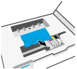 Å fjerne eventuelt fastkjørt papir fra skuffområdet