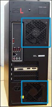 Lokalisering af ventilationsåbningerne på bagsiden af computeren