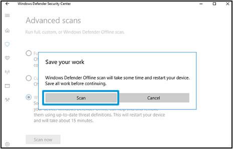 Windows Defender 自訂掃描選項的「儲存您的工作」畫面