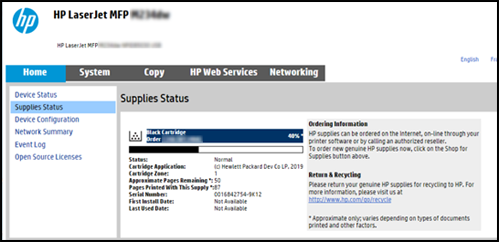 The Supplies Status page