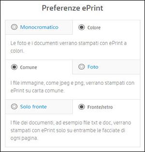 Esempio di preferenze di ePrint