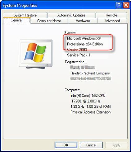 Системные свойства в Windows XP