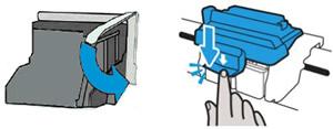 Példa a nyomtatótartófej reteszeire