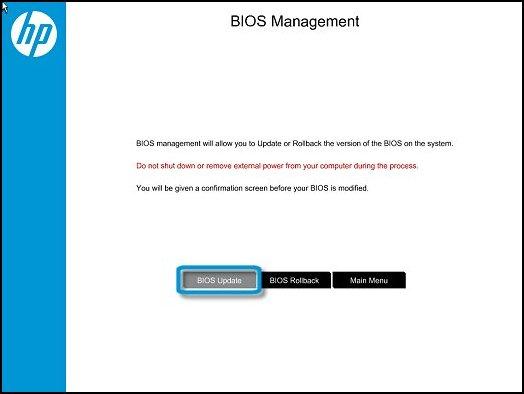 Выбор пункта Обновление BIOS в окне Управление BIOS