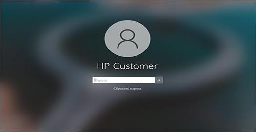 Экран блокировки появляется после успешного обновления BIOS.