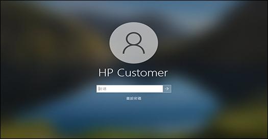 BIOS 更新成功後會出現鎖定畫面。