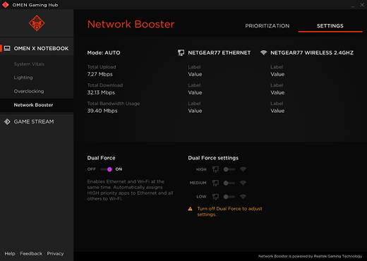 Network Booster settings