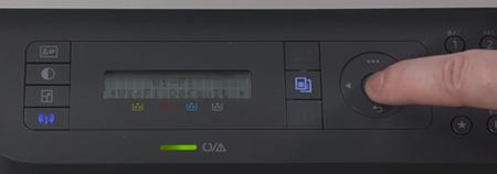 Przykład naciśnięcia przycisku OK przy opcji domyślnej sieci Wi-Fi