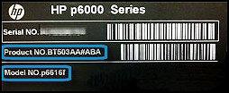 Etichetta del computer con codice prodotto e codice modello evidenziati