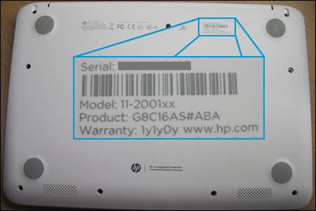 Увеличенная этикетка ноутбука для отображения информации об устройстве