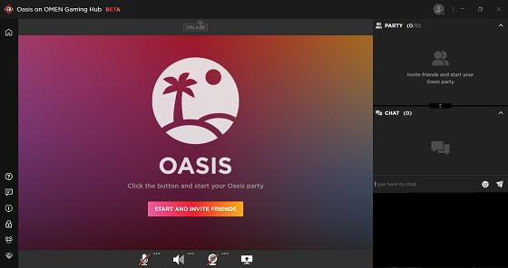 Startbildschirm von OMEN Oasis
