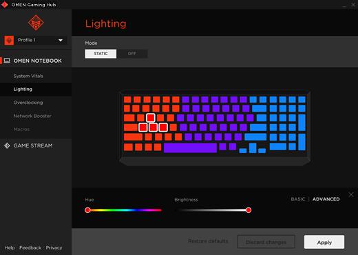 ゾーン照明の詳細設定カラーセレクター