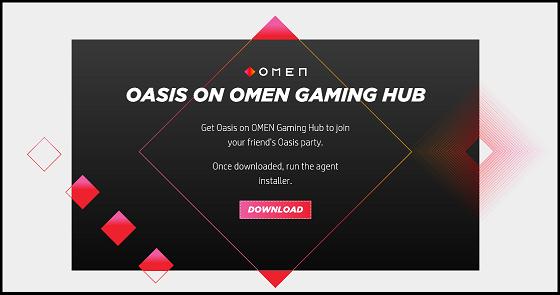 OMEN Gaming Hubをダウンロードする