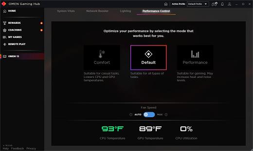 기본값로 설정된 성능 제어 화면