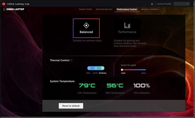열 제어 옵션을 포함한 성능 제어 화면