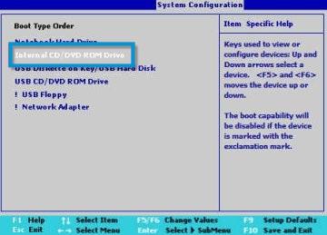 Пример списка приводов CD/DVD в системе BIOS на ноутбуке