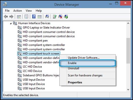 Включение устройства HID-совместимый сенсорный экран в диспетчере устройств