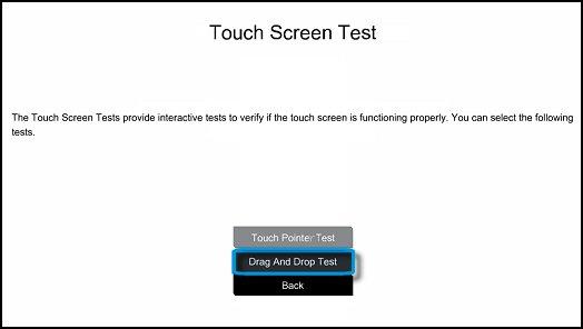 Тест перетаскивания в UEFI