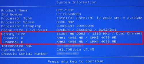 Сведения о памяти в BIOS
