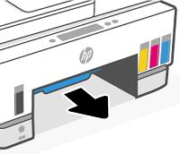 取出雙面列印裝置底板
