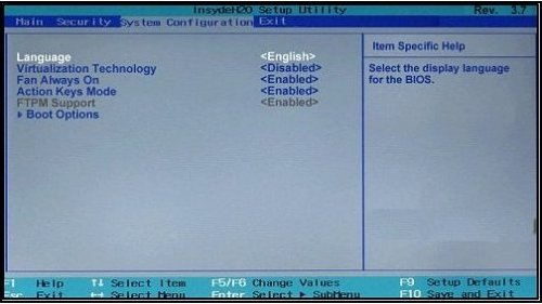 System configuration menu