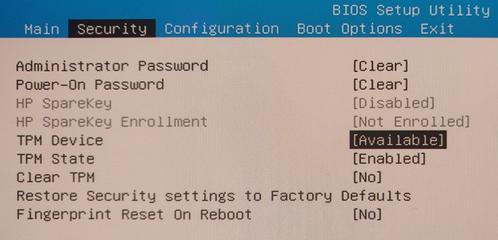 BIOS Setup Utility Security menu